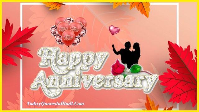 wedding anniversary wishes in telugu, happy anniversary day