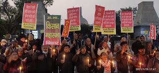 farmer-protest-unite-nation