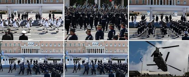 Δείτε εντυπωσιακές ΦΩΤΟ-ΒΙΝΤΕΟ από την σημερινή Στρατιωτική Παρέλαση
