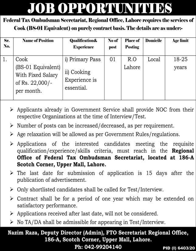 Federal Tax Ombudsman (FTO) Secretariat Jobs 2021 in Pakistan