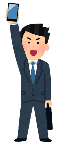 企業戦士のイラスト(男性・スマートフォン)