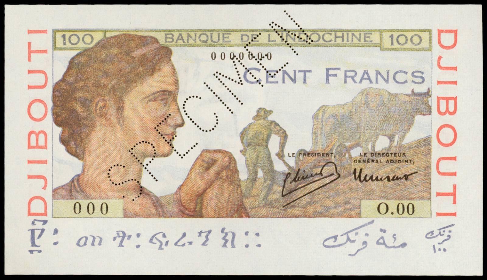 Djibouti French Somaliland Banknotes 100 Francs note 1946