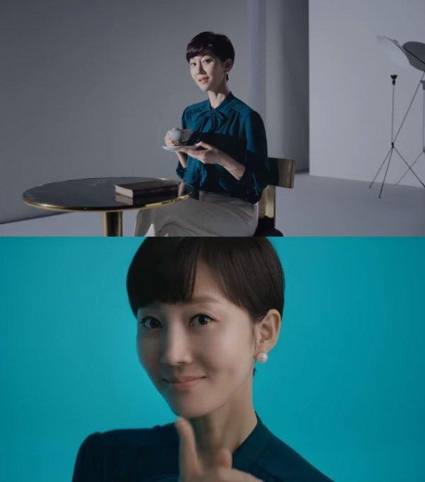 Aktris Yum Jung Ah 'Sky Castle' şöhreti sonra ders kitabı reklamında oynadı