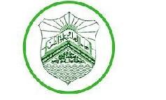 BISE Lahore Matric SCC (Part II) Roll Number Slip Download