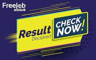 SSC CHSL 2018 Tier 1 Result Declared ,freejobadda