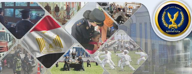 رابط تقديم طلب الإلتحاق بكلية الشرطة 2019 (طلب جديد - استكمال البيانات)