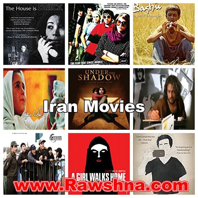 افضل افلام ايران على الاطلاق