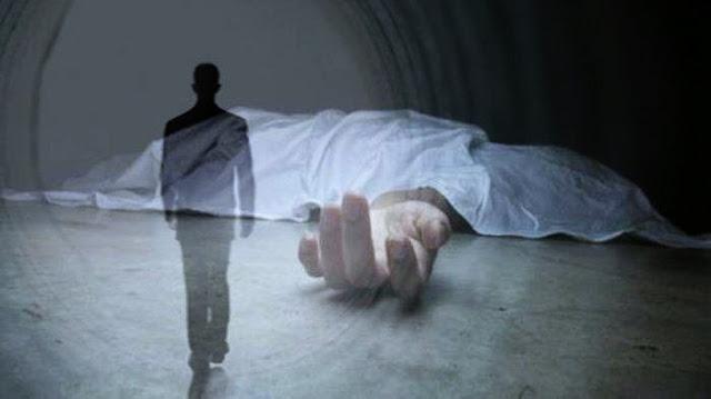 Kematian Membuat Orang Seperti Mengalami Mimpi, Lantas Berteriak-teriak Minta Tolong
