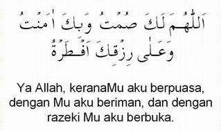 Teks Bacaan Lapadz Doa Buka Puasa Ramadhan Dan Artinya Abdan Syakuro Com