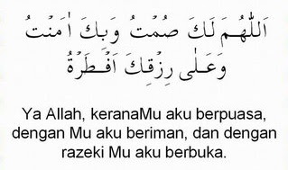 Doa Buka Puasa Ramadhan