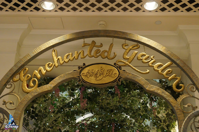Disney, HKDL, Hong Kong Disneyland, HK Disneyland, 迪士尼, 香港迪士尼, 香港迪士尼樂園, 香港迪士尼樂園度假區, F&B, 「長者月」自助午餐專享優惠