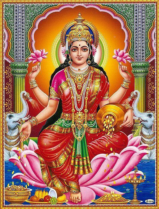जय लक्ष्मी माता की आरती