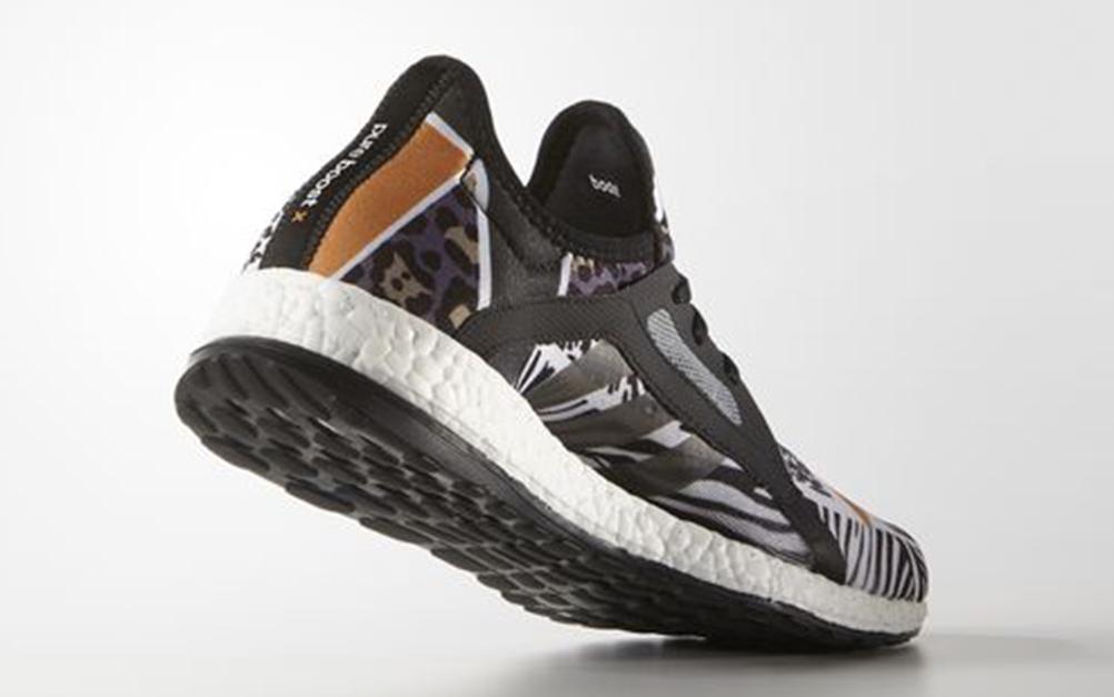 Adidas Pure Boost X Safari Animal Print Sneaker News