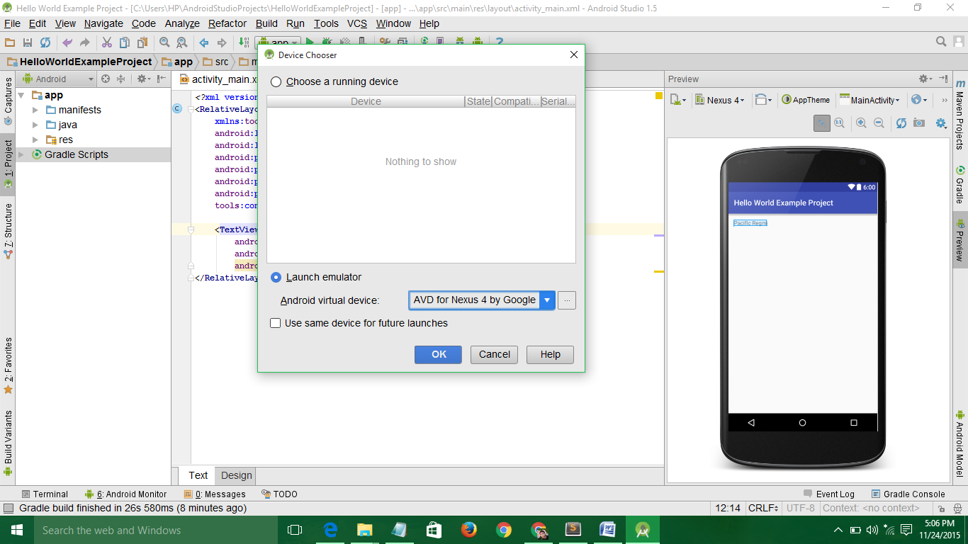 Building First Android Application with Android Studio (Hello World Example)
