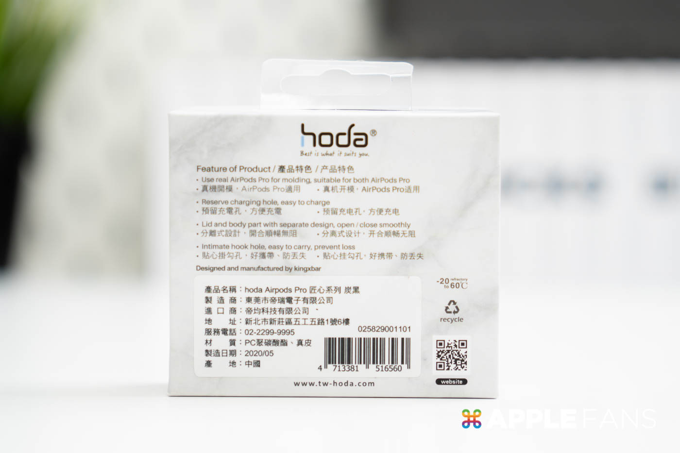 hoda AirPods Case
