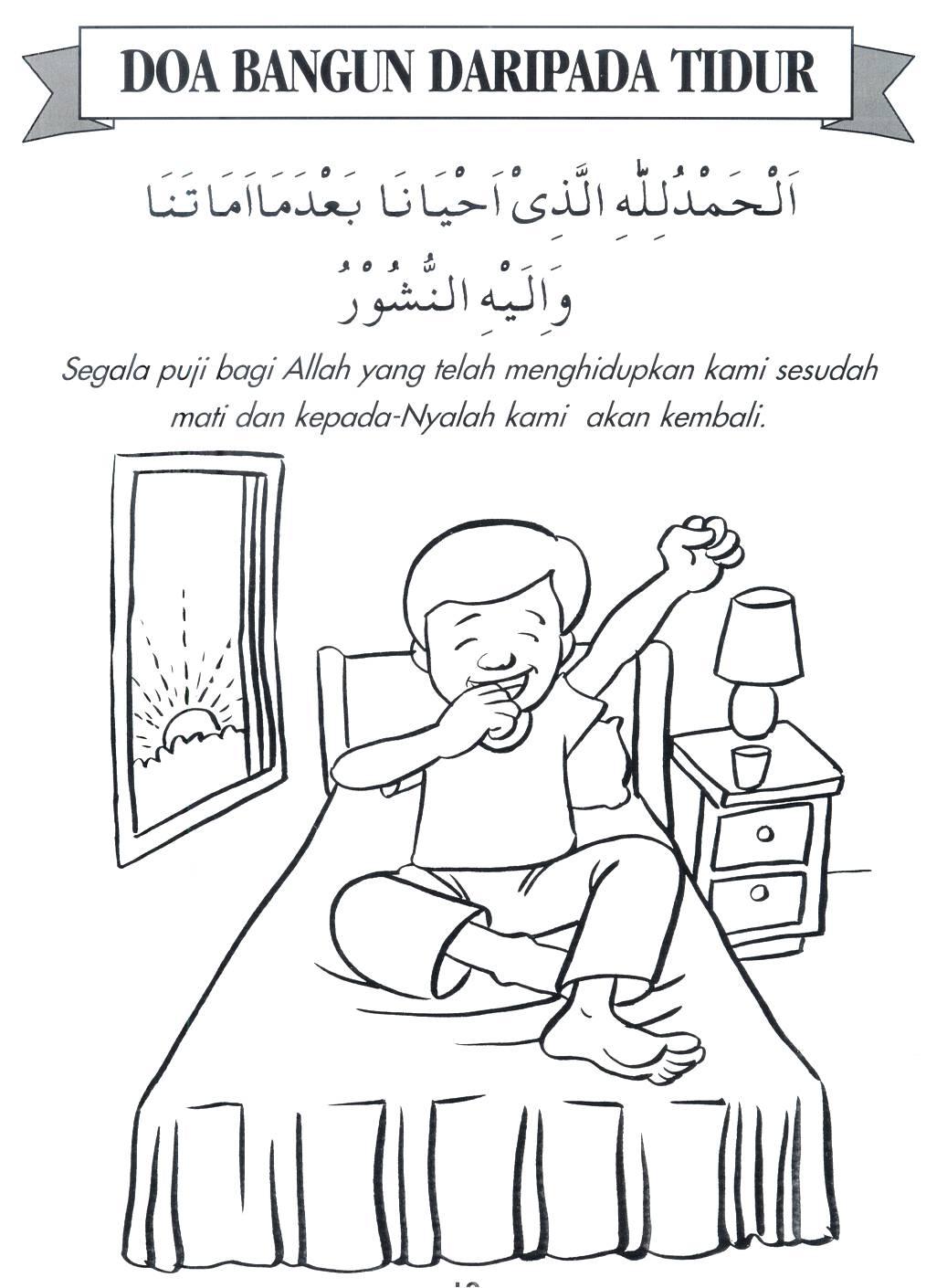 Doa Bangun Daripada Tidur Master Berbicara