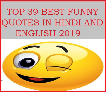 Funny, Quotes, Best, Hindi, English