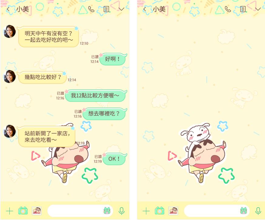 LINE 小新&小白(柔和明亮風)免費主題