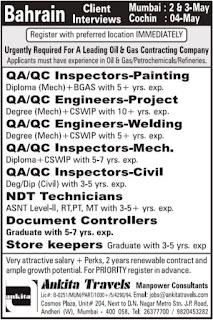 QA QC Oil & Gas jobs in Bahrain