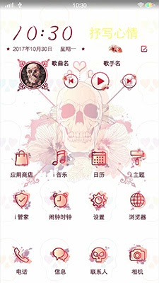 Pink Skull Theme itz For Vivo