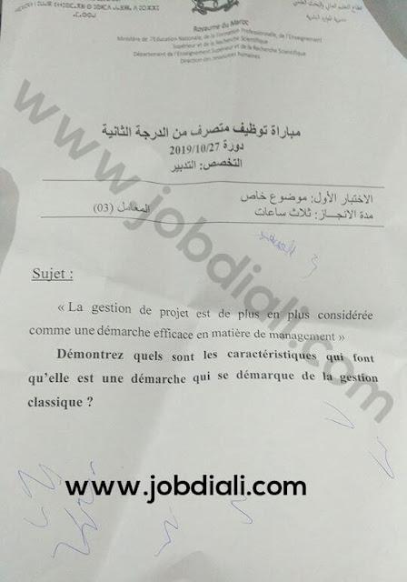 Exemple Concours de Recrutement 2ème grade 2019 Gestion - Ministère de l'Education Nationale