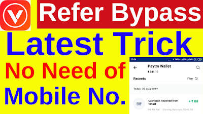 Vmate Refer Bypass without Mobile Number