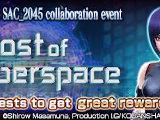 Shin Megami Tensei Liberation Dx2 melakukan kolaborasi dengan Ghost In The Shell:SAC_2045!