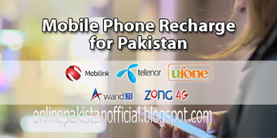 Online Recharge Facility Launched for Mobile Phone Users