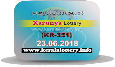"keralalottery.info, ""kerala lottery result 23 6 2018 karunya kr 351"", 23rd June 2018 result karunya kr.351 today, kerala lottery result 23.6.2018, kerala lottery result 23-06-2018, karunya lottery kr 351 results 23-06-2018, karunya lottery kr 351, live karunya lottery kr-351, karunya lottery, kerala lottery today result karunya, karunya lottery (kr-351) 23/06/2018, kr351, 23.6.2018, kr 351, 23.6.18, karunya lottery kr351, karunya lottery 23.6.2018, kerala lottery 23.6.2018, kerala lottery result 23-6-2018, kerala lottery result 23-06-2018, kerala lottery result karunya, karunya lottery result today, karunya lottery kr351, 23-6-2018-kr-351-karunya-lottery-result-today-kerala-lottery-results, keralagovernment, result, gov.in, picture, image, images, pics, pictures kerala lottery, kl result, yesterday lottery results, lotteries results, keralalotteries, kerala lottery, keralalotteryresult, kerala lottery result, kerala lottery result live, kerala lottery today, kerala lottery result today, kerala lottery results today, today kerala lottery result, karunya lottery results, kerala lottery result today karunya, karunya lottery result, kerala lottery result karunya today, kerala lottery karunya today result, karunya kerala lottery result, today karunya lottery result, karunya lottery today result, karunya lottery results today, today kerala lottery result karunya, kerala lottery results today karunya, karunya lottery today, today lottery result karunya, karunya lottery result today, kerala lottery result live, kerala lottery bumper result, kerala lottery result yesterday, kerala lottery result today, kerala online lottery results, kerala lottery draw, kerala lottery results, kerala state lottery today, kerala lottare, kerala lottery result, lottery today, kerala lottery today draw result"