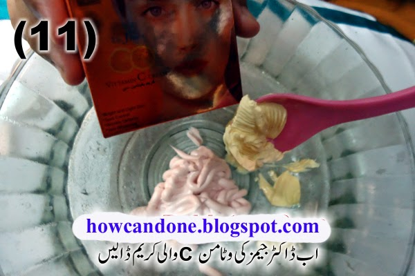 Fresh Effects Cream Side Face Pakistan