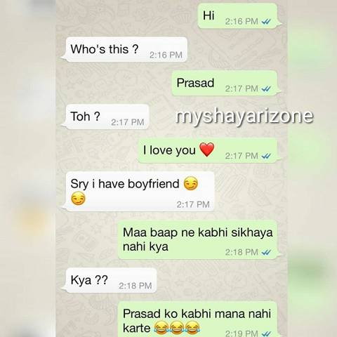 Girls Boys Whatsapp Jokes Image in Hindi