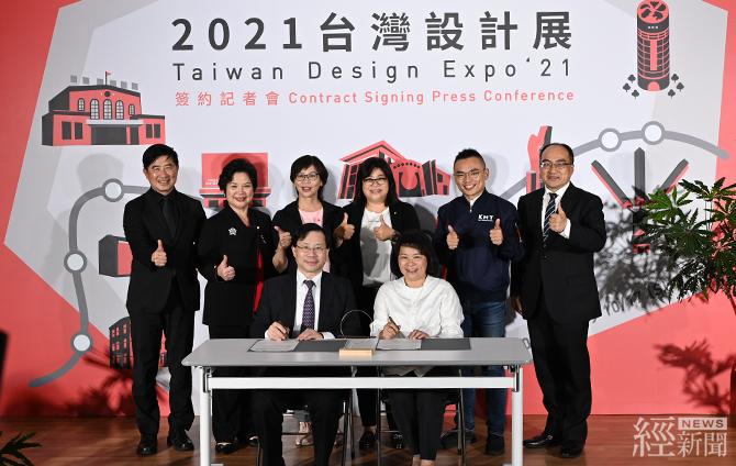2021台灣設計展在嘉義 用設計打造文化絲路