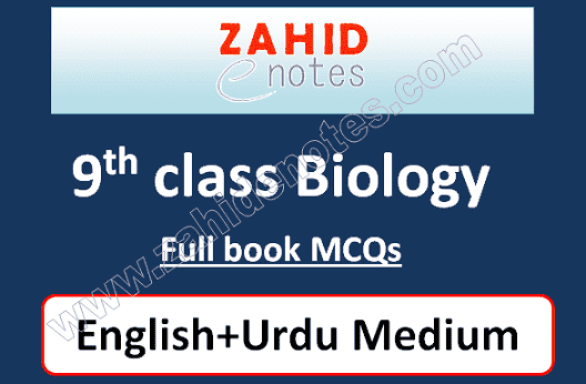 9th class biology all chapter mcqs with answers pdf