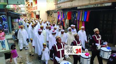 बोहरा समाज ने नगर में निकाला जुलूस, हाथों में तिरंगा लिये दीया स्वच्छता का संदेश