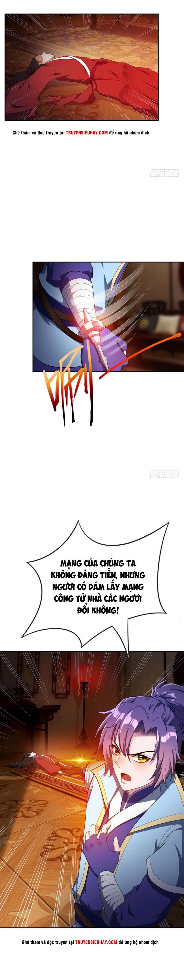 Yêu Giả Vi Vương Chapter 16 video - truyenmh.com