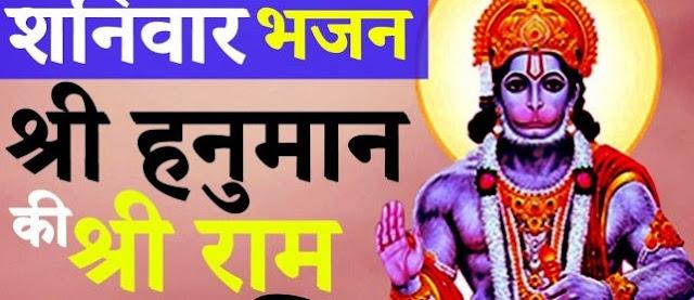 Jo Saagar Laangh Na Jaata : Hanuman Ji Bhajan : Jaya Kishori