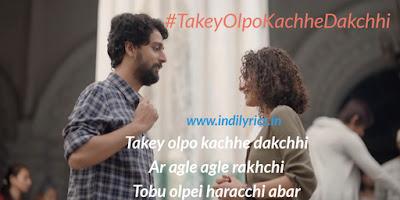 Takey Olpo Kachhe Dakchhi - prem tame pics quotes images