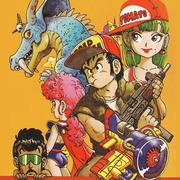 Akira Toriyama's  Theater Manga