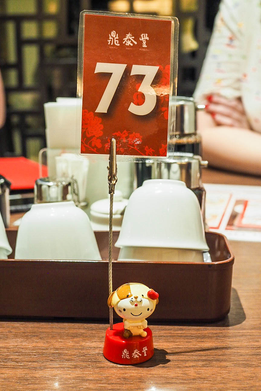 Table number at Din Tai Fung