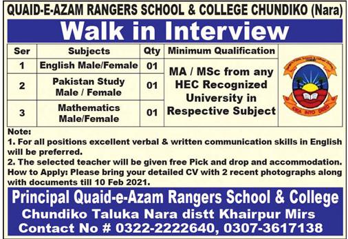 Quaid e Azam Rangers School & College Walk In Interviews 2021