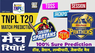 TNPL 2021 SS vs SMP TNPL T20 26th Match 100% Sure Today Match Prediction Tips