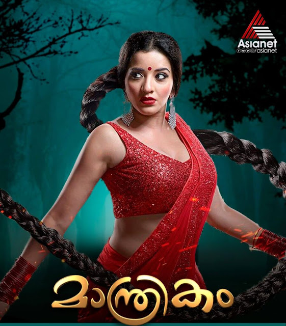 Asianet Manthrikam wiki, Full Star Cast and crew, Promos, story, Timings, BARC/TRP Rating, actress Character Name, Photo, wallpaper. Manthrikam on Asianet wiki Plot, Cast,Promo, Title Song, Timing, Start Date, Timings & Promo Details