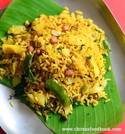 puffed rice upma