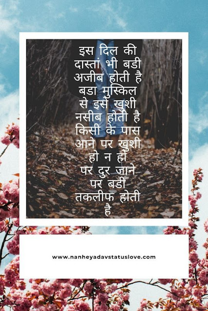 Sad Shayari in HindiVery Sad Hindi Shayari Wallpaper, Dard Shayari Images & photo - nanhe yadav