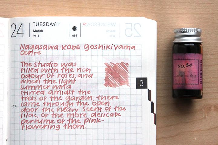 review: nagasawa kobe #54 goshikiyama ochre (nagasawa penstyle kobe ink物語 #54 五色山オーク)