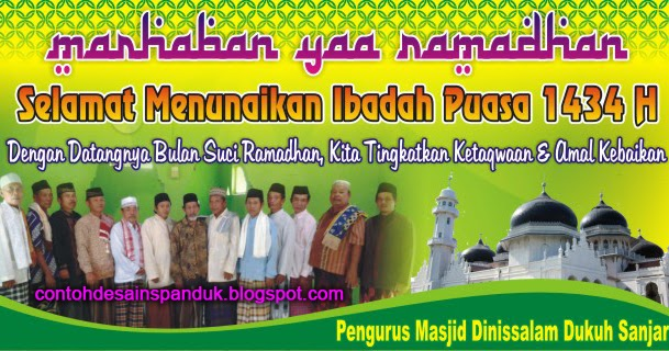 Spanduk Ucapan Bulan Ramadhan 1434 H   Contoh Desain Spanduk