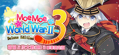 Moe Moe World War II 3 Deluxe Edition-PLAZA