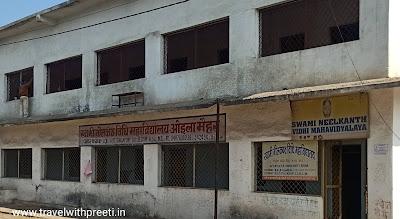 ओयला  मंदिर मैहर - Oila Temple Maihar