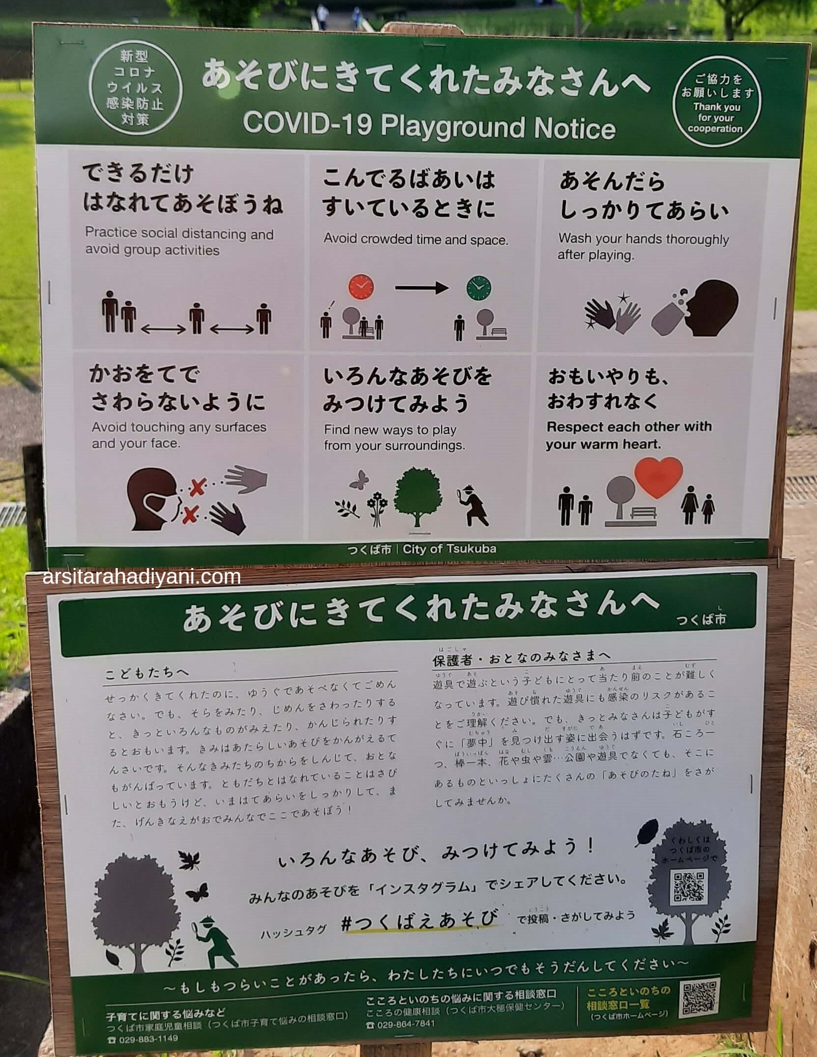 Menikmati Taman di Jepang Setelah Pandemi