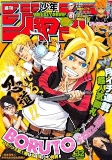 Cartel del Anime Boruto